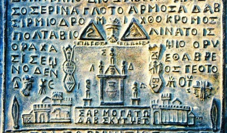 Din tainele istoriei: misterul plăcuţelor de la Sinaia